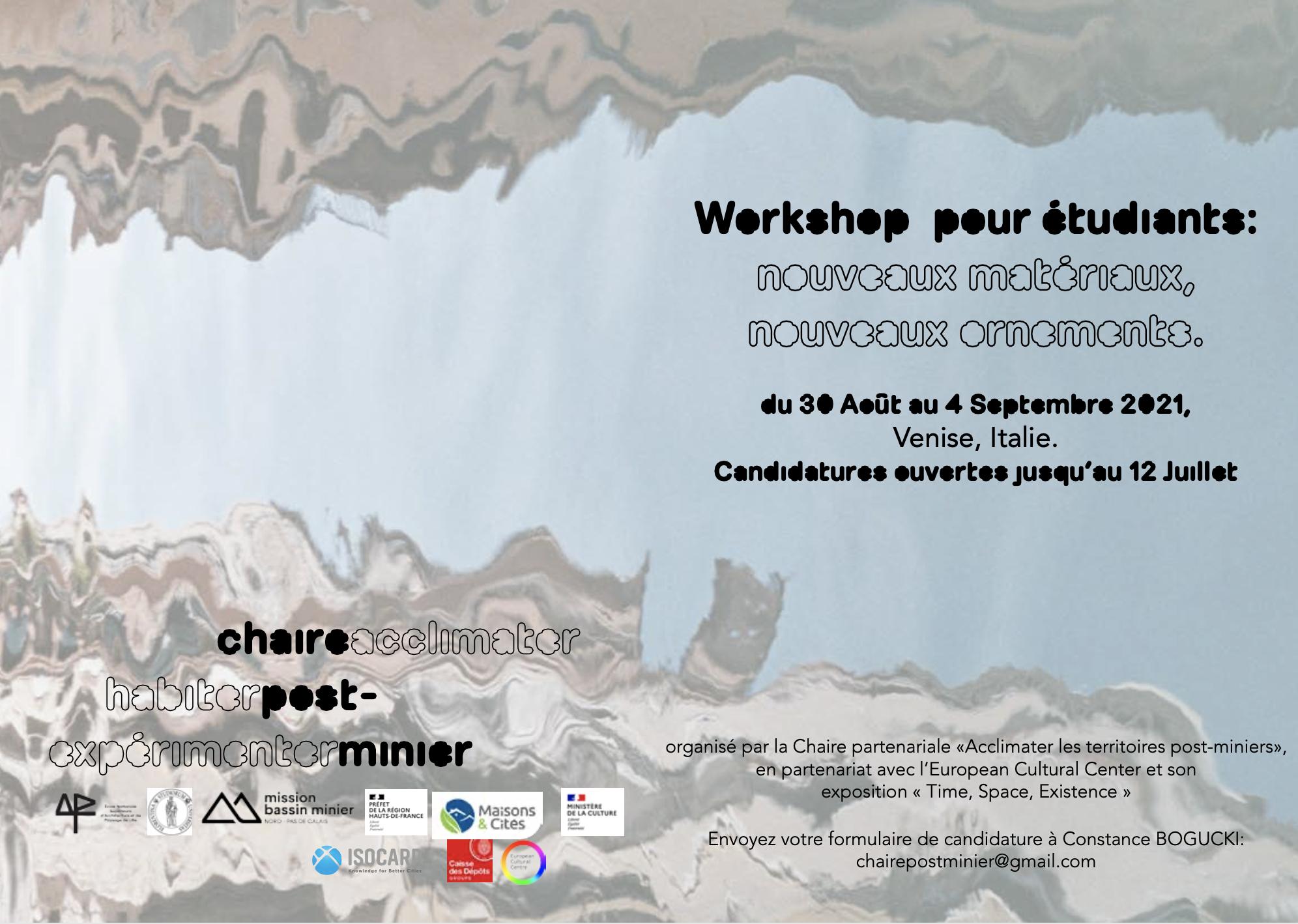 Appel à participation au workshop